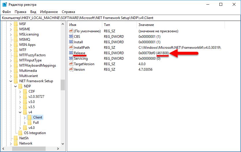 Установка .net framework developer pack или распространяемого пакета | microsoft docs