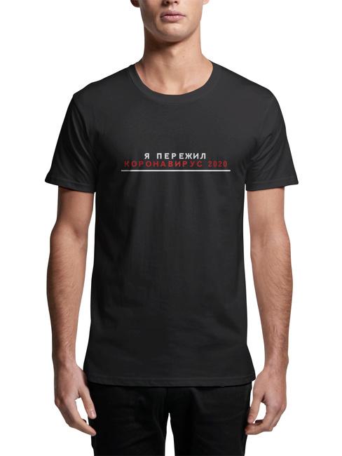 Футболка — википедия. что такое футболка