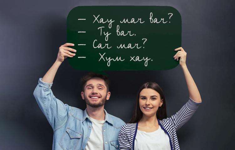 15 английских слов и фраз, благодаря которым вас примут за носителя языка