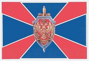 Фсб россии: что такое и чем занимается, расшифровка, структура