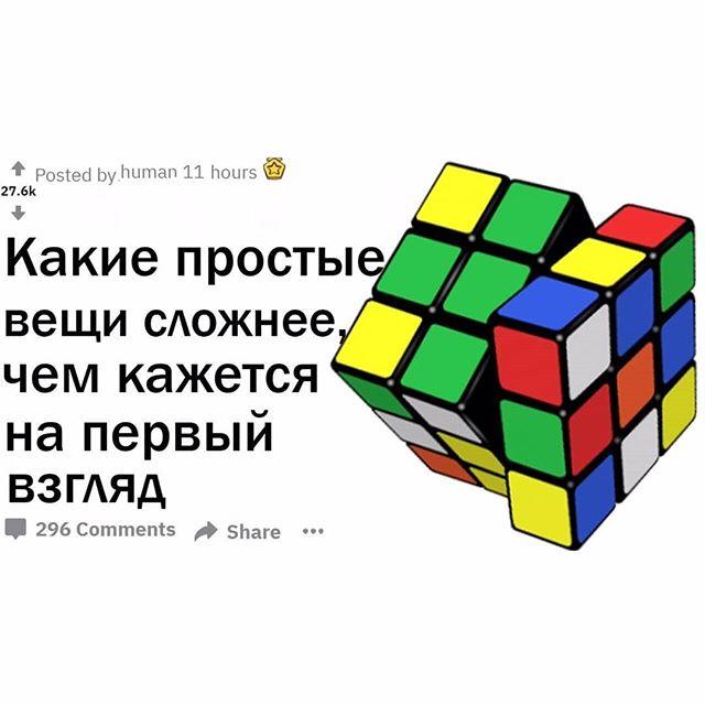 11 аниме тайтлов, которые глубже, чем кажутся на первый взгляд - cadelta.ru