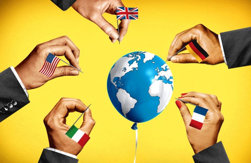 Международная торговля — википедия с видео // wiki 2