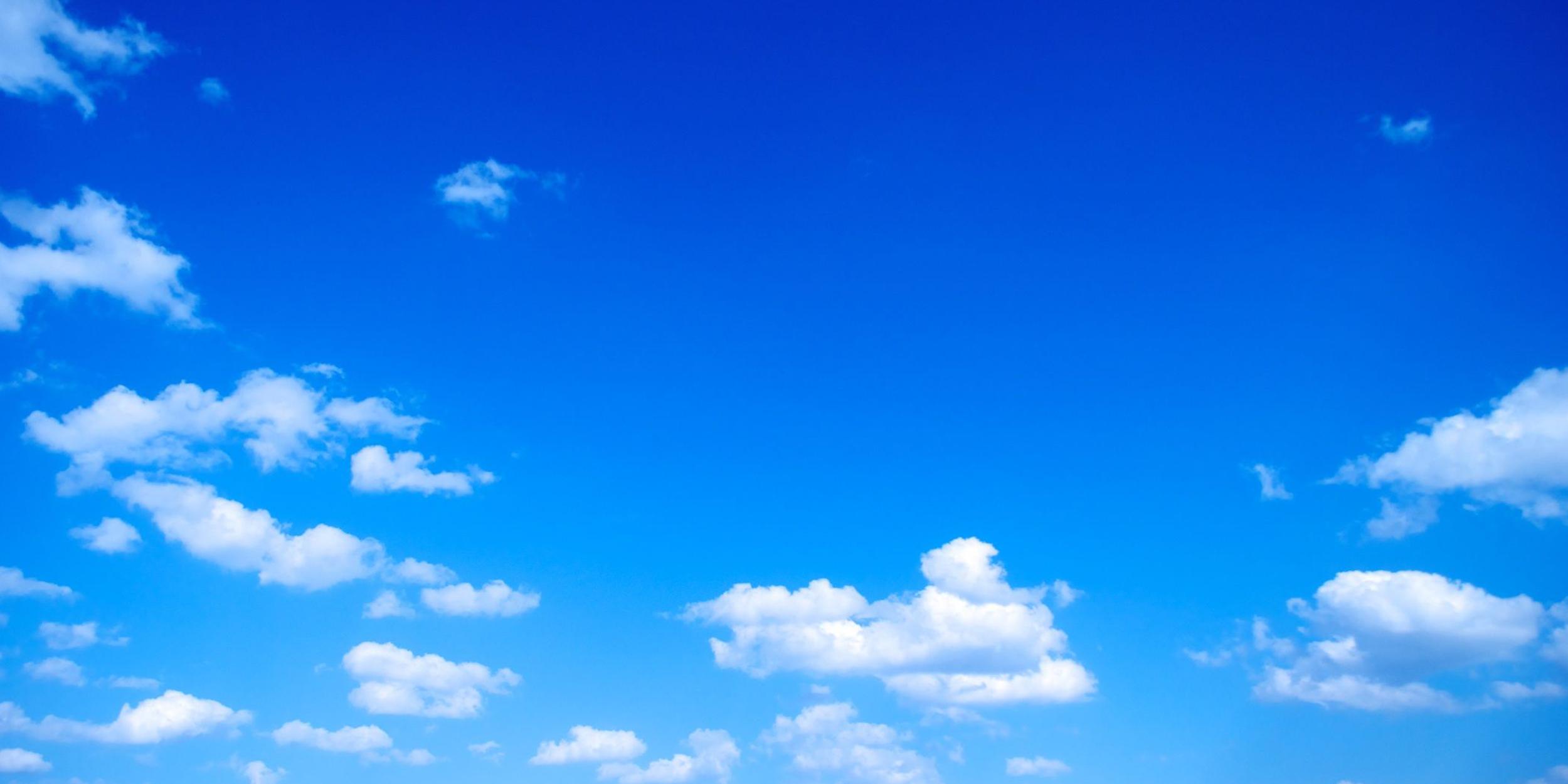 Что такое небо?  - «как и почему»