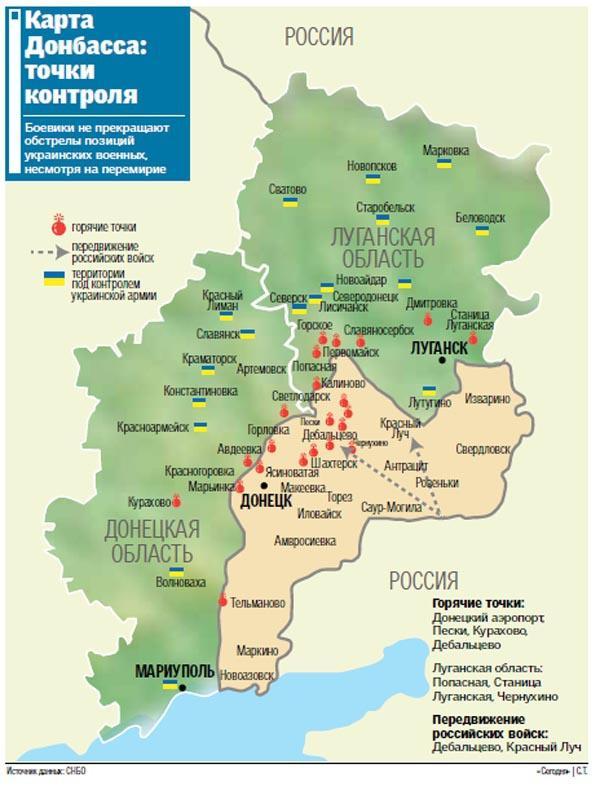 Донбасс (газета) — википедия. что такое донбасс (газета)