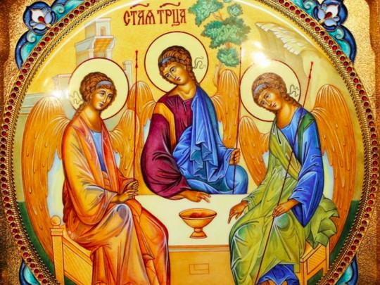 Троица: что за праздник, значение