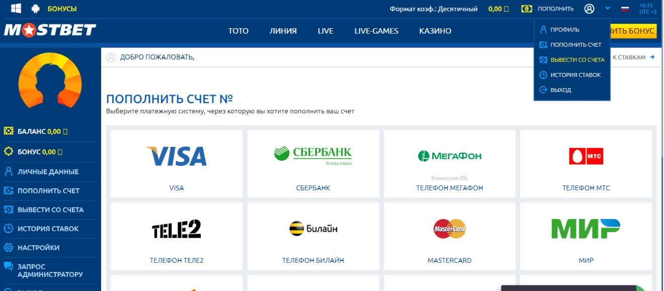 Букмекерская компания мостбет ✅ mostbet.ru вход на официальный сайт: обзор букмекера mostbet, бонусы, ставки, отзывы бк на socialbet