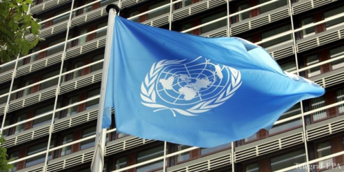Все самое интересное об  организации объединенных наций