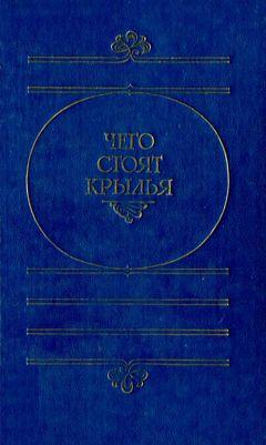 Книга спермотоксикоз читать онлайн андрей шаргородский
