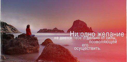 Манифест 369 на исполнение желаний. простой метод на русском.