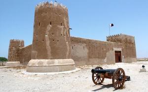 Катар — информация о стране, достопримечательности, история | географический сайт