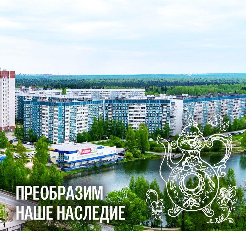 Все горячие источники россии и мира 2019 - список, рейтинг, официальные сайты, цены