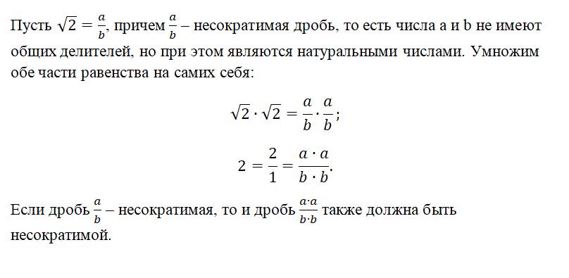 Что такое корень уравнения