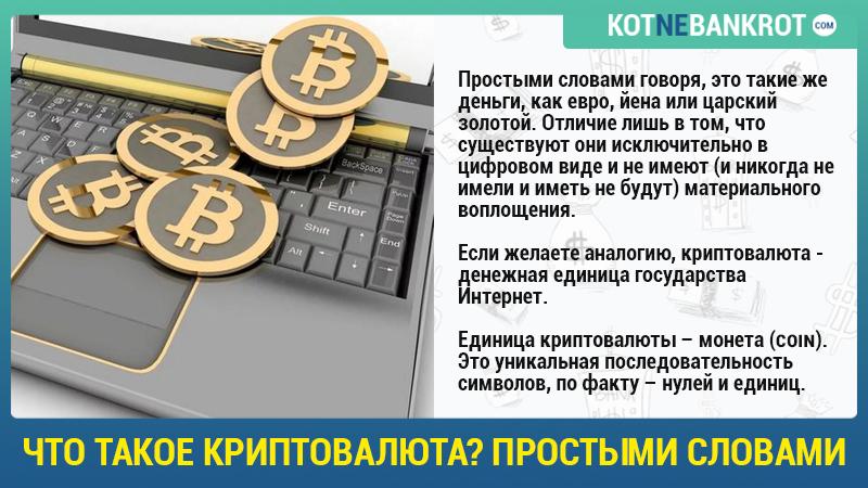 Биткоин: как зарабатывать, где выгоднее купить биткоины, как продать