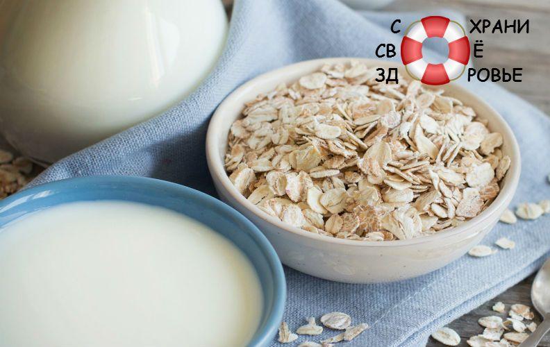 Не молоко овсяное/гречневое. состав, что это за напиток, польза и вред, калорийность для похудения, детей, кормящей мамы, отзывы врачей