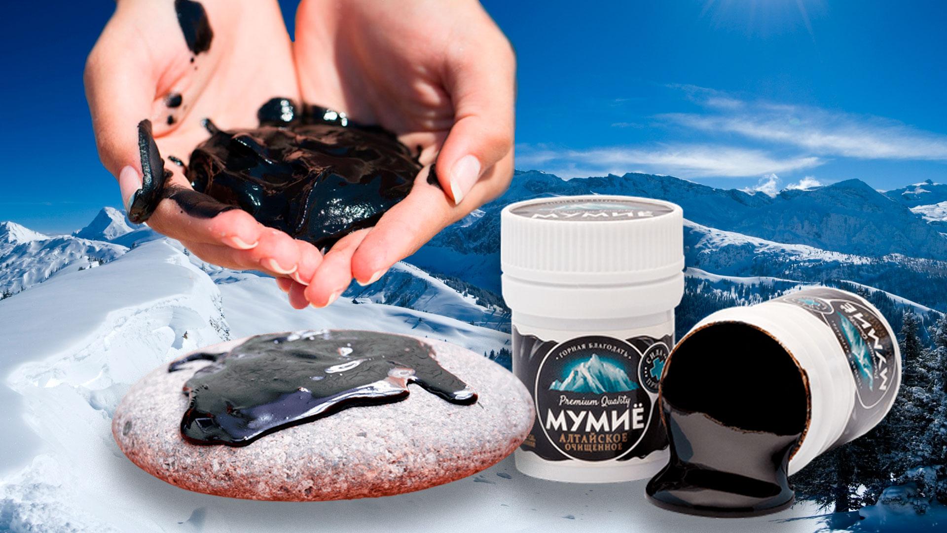 Мумие - применение, полезные свойства, противопоказания, рекомендации для приема