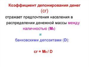 Коэффициент букмекера и вероятность: как перевести одно в другое – и обратно - база знаний «рб»