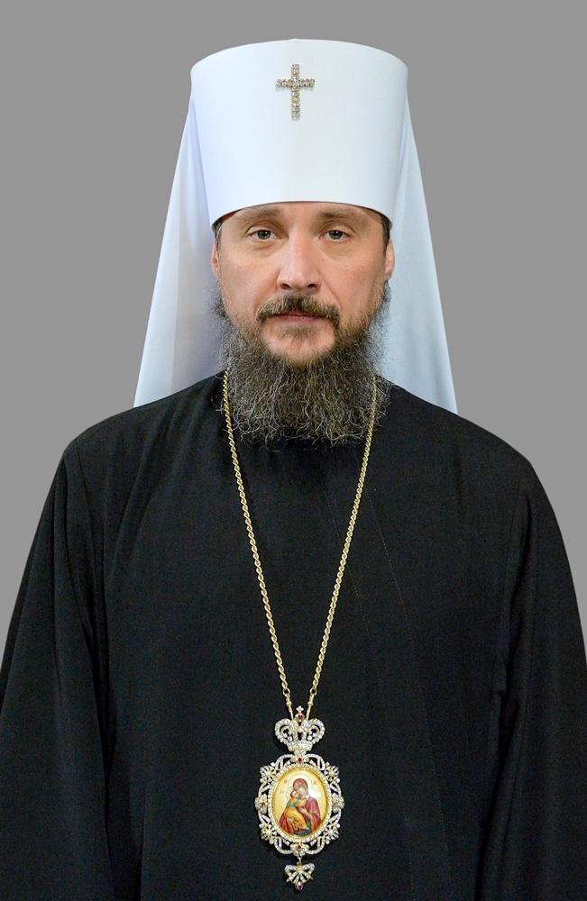 Что означает митрополит и как им становятся?