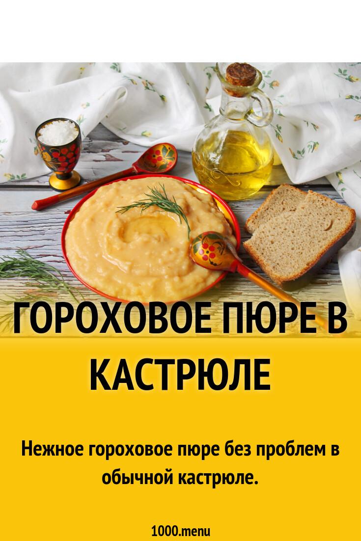 Консоме со спаржей рецепт с фото - 1000.menu