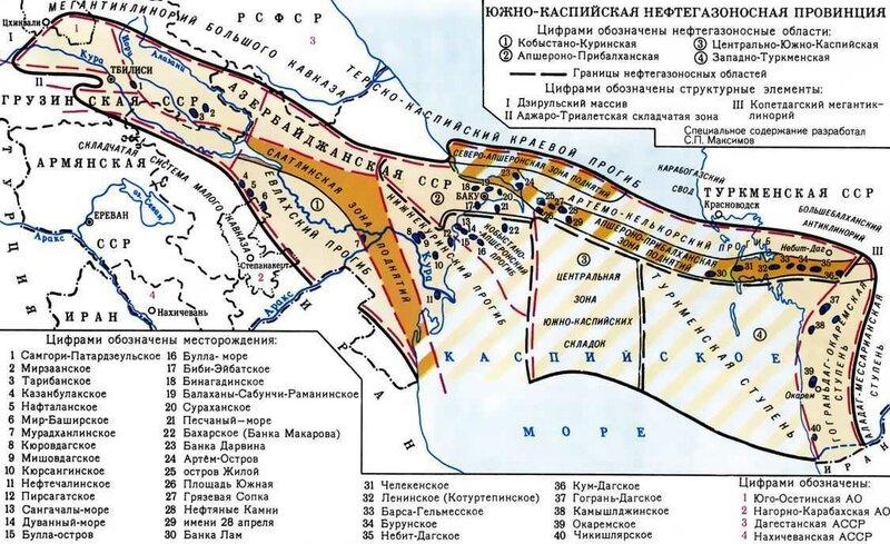 Тектоника — википедия. что такое тектоника