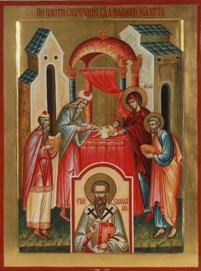 Обрезание господне: история и смысл праздника