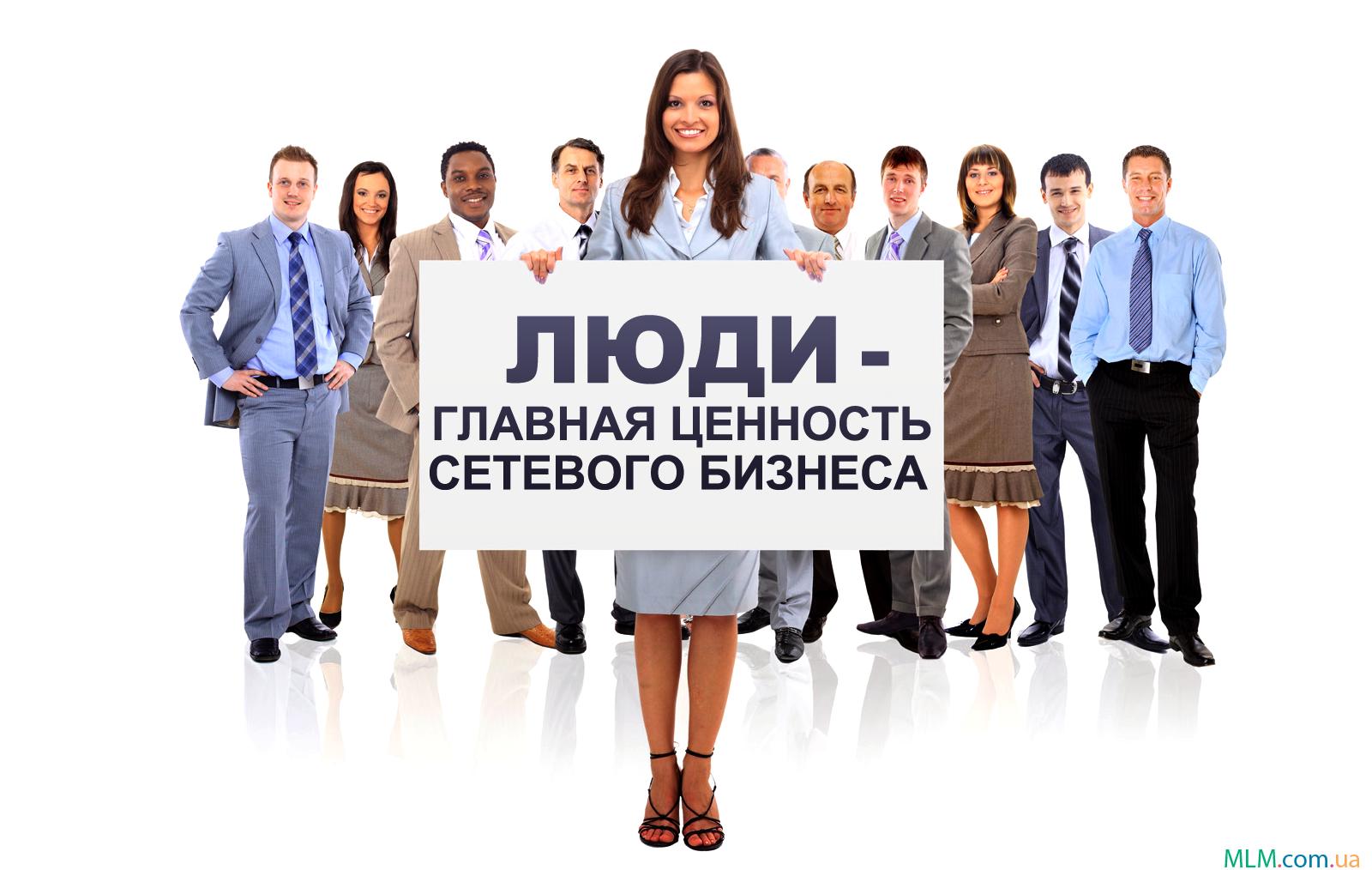 Serm: управление репутацией в интернете