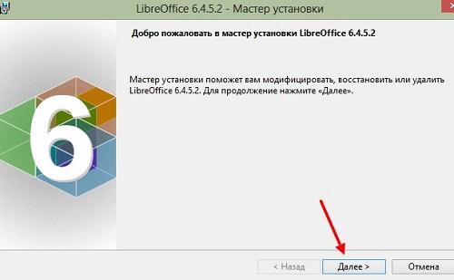 Списки в html: нумерованный, маркированный, многоуровневый, вложенный