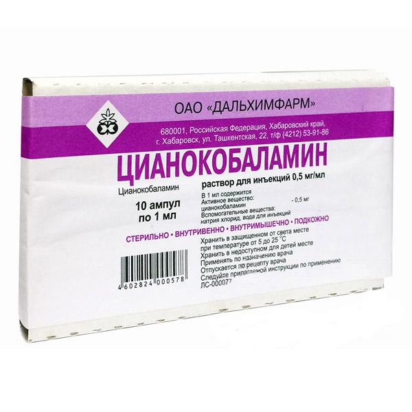 Метилкобаламин и цианокобаламин: в чем разница? | пища это лекарство