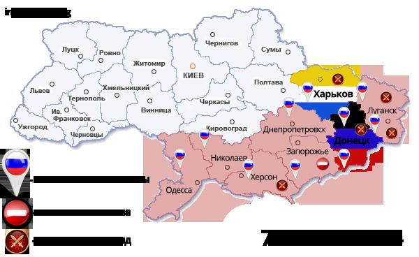 Донбасс (телеканал) — википедия. что такое донбасс (телеканал)