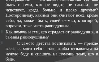 Учимся писать сочинения: как правильно писать сочинение по русскому языку - с чего начать