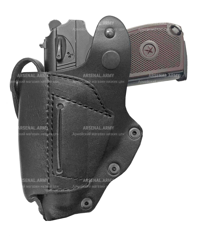 Кобура для пистолета: виды и особенности