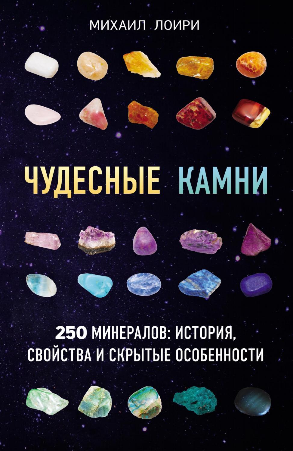 Опал: разновидности и цвета, магические свойства камня