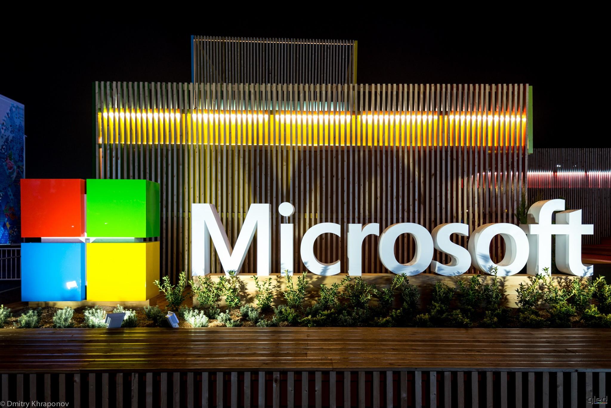 """Кто создатель """"майкрософта"""" (microsoft corporation)? билл гейтс и пол аллен - создатели компании """"майкрософт"""". история и логотип microsoft"""
