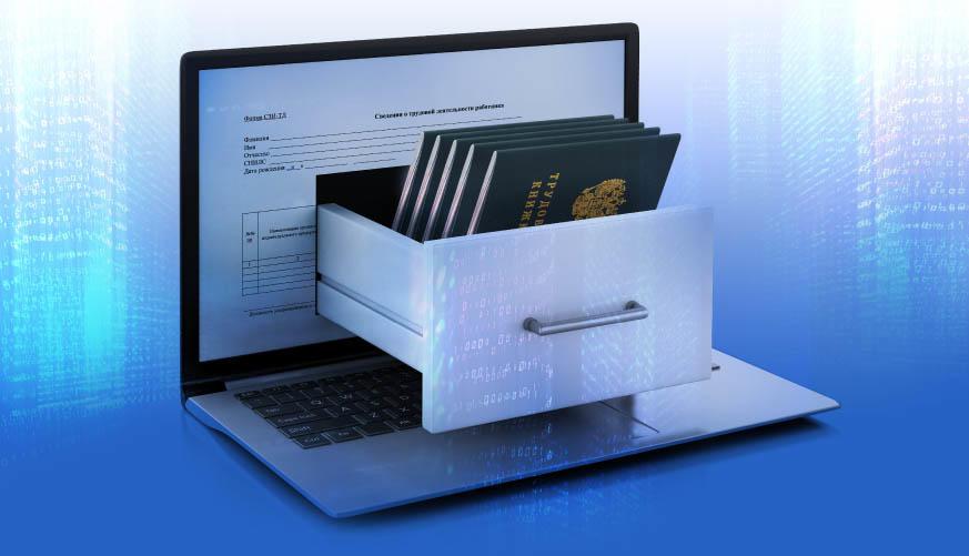 Как перейти наэлектронные трудовые книжки