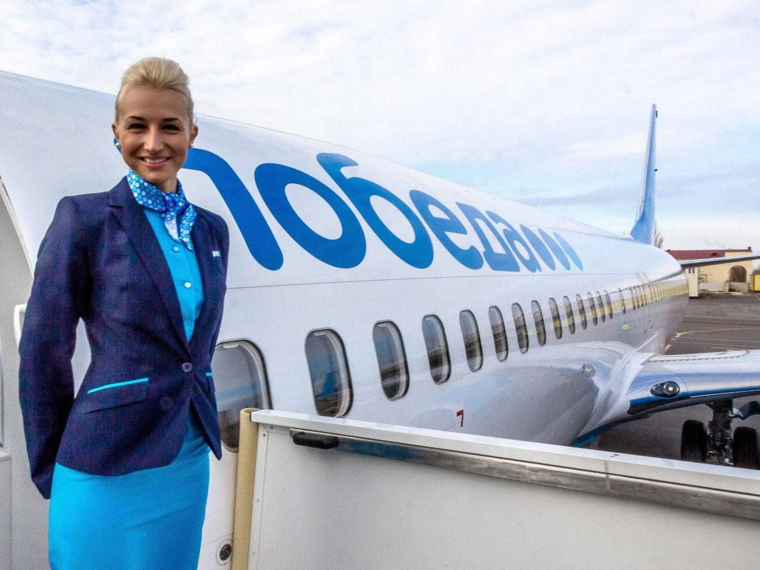 Победа (авиакомпания): официальный сайт, услуги, отзывы пассажиров