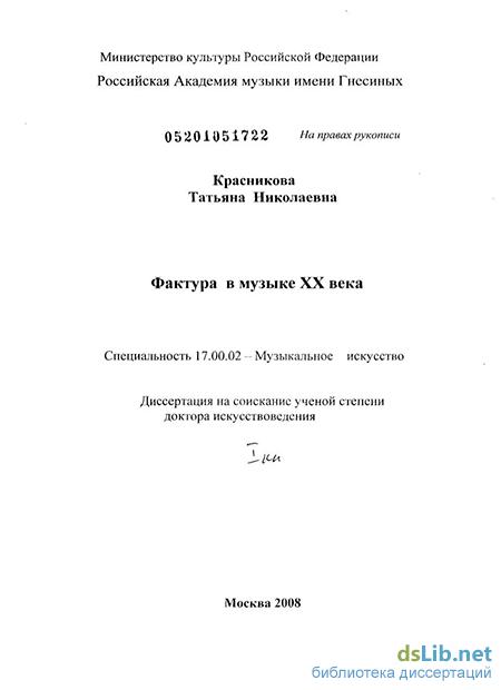 Регистр (цифровая техника) — википедия. что такое регистр (цифровая техника)