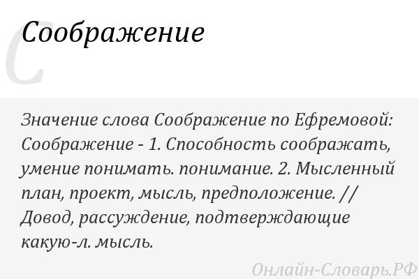 Доводы рассудка — википедия. что такое доводы рассудка
