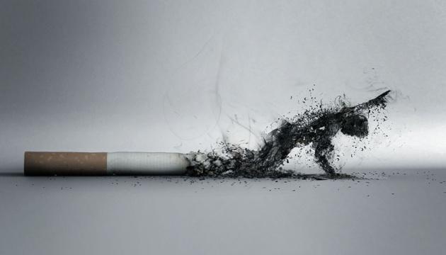 Курение что это такое