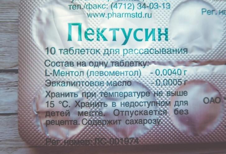 Levomenthol - использование, побочные эффекты, отзывы, состав, взаимодействие, меры предосторожности, заменители и дозировка - tabletwise