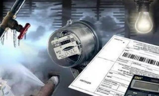 Общедомовые нужды: понятие, условия и требования оплаты, законы, правила расчета одн