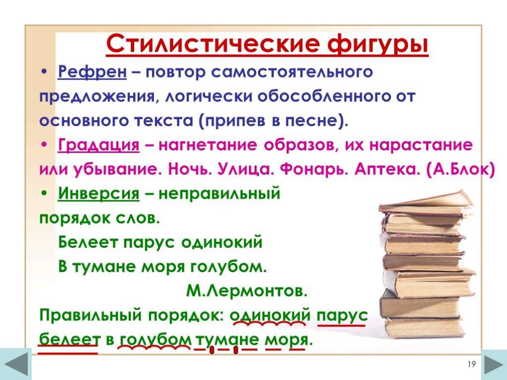 Значение слова «рефрен» в 10 онлайн словарях даль, ожегов, ефремова и др. - glosum.ru