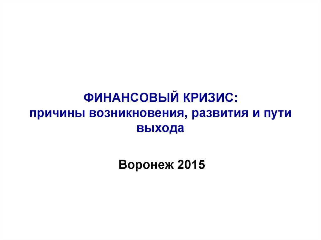 Михаил делягин: «если говорить откровенно, экономика россии выглядит ужасно»