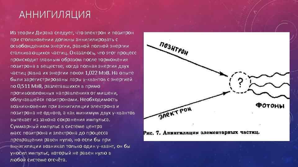 Аннигиляция (фильм) — википедия. что такое аннигиляция (фильм)