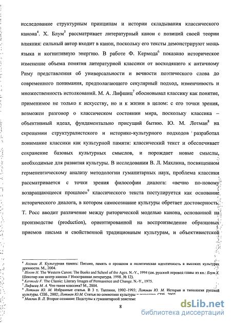 Классическая проза - страница 1