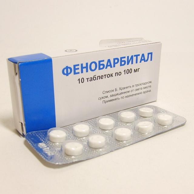 Инструкция по применению препарата фенобарбитал