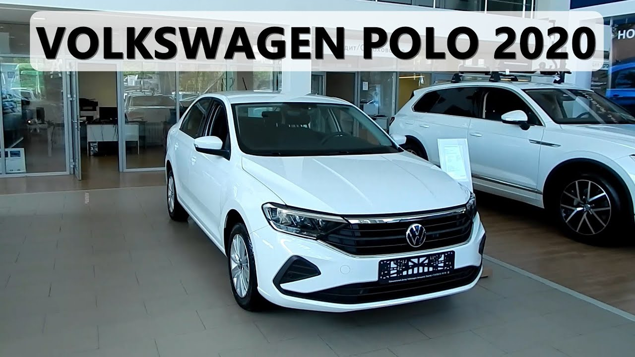 Volkswagen polo (фольксваген поло)