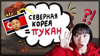 Что значит оппа на корейском? как понять оппа? значение и смысл