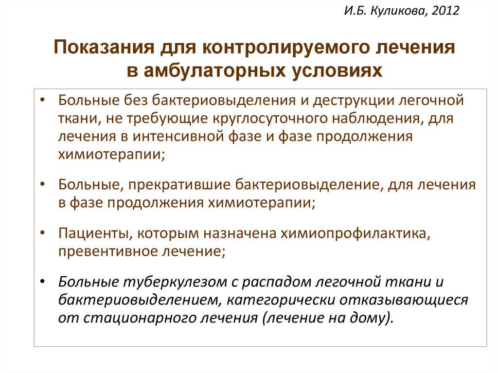 Амбулаторный режим - выгодный вариант лечения пациентов :: businessman.ru
