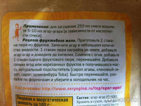 Чем заменить агар-агар в птичьем молоке, зефире и других десертах - варианты с пропорциями