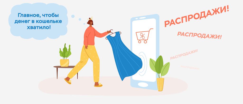 Что такое электронный кошелек: как создать онлайн счет