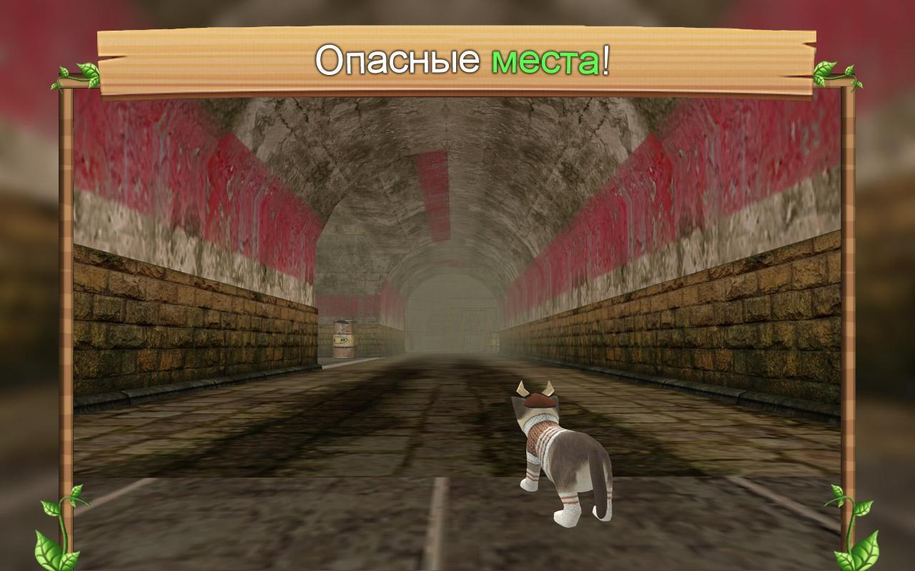 Игры симуляторы - играть онлайн бесплатно